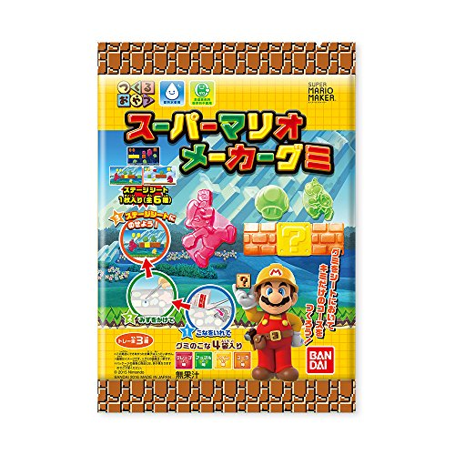 つくるおやつ スーパーマリオメーカーグミ 6個入 食玩・手作り菓子(スーパーマリオ)