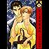 KIZUNA IX KIZUNA -絆- (ビーボーイコミックス)