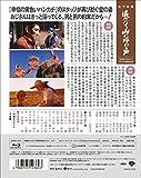 あの頃映画 the Best 松竹ブルーレイ・コレクション 遙かなる山の呼び声 [Blu-ray] 画像