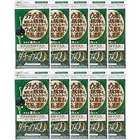 【3枚入りx10個】さらに進化したダチョウ抗体マスク(小さめ3枚入)×10個(4562239778038-10)