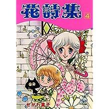 Amazon.co.jp はせがゎ(わ) Kindleストア