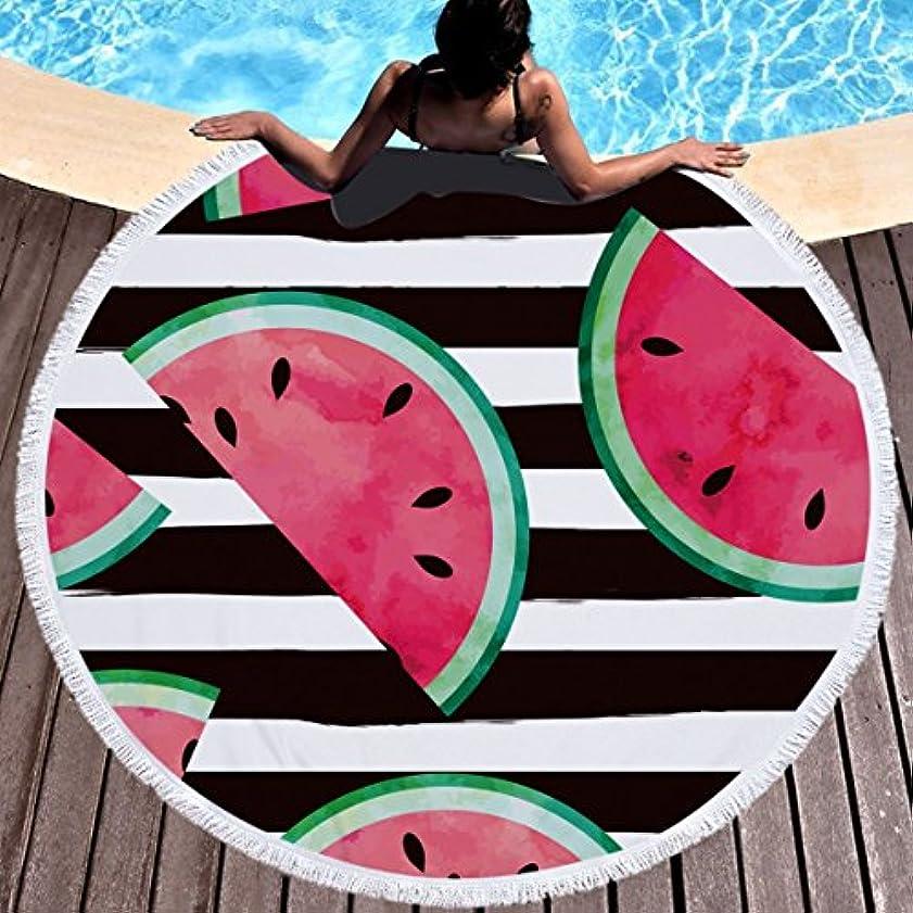 ブル支給読みやすいラウンドビーチタオル100%マイクロファイバーテリー布フルーツ多目的タオルタペストリー風呂水着用ヨガ屋外キャンプマットソファ投げ59インチ (Color : 10)