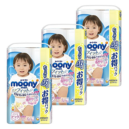 【ケース販売】ムーニーマン パンツ ビッグ (12~22kg) 女の子 138枚 (46枚×3) エアフィット