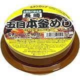 G7ジャパンフードサービス 全国名撰陶器本釜めし 五目 1食