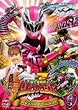 騎士竜戦隊リュウソウジャー VOL.3 [DVD]