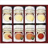 ホテルニューオータニ 洋食缶詰セット OHM-30 【スープ SOUP すーぷ セット 詰め合わせ ホテル仕様 ホテルオークラ 洋食缶詰め】