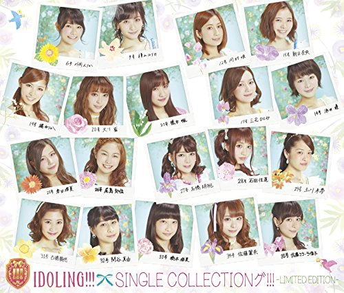 [画像:【Amazon.co.jp限定】SINGLE COLLECTIONグ!!! -LIMITED EDITION-(DVD付)(L判生写真(Amazon限定ver.)付)]
