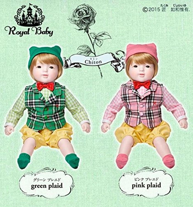 日本製赤ちゃん人形 ロイヤルベビー ニコル キトン ピンクプレエド?05005