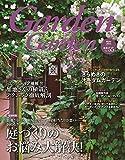Garden&Garden 2015年 12 月号 [雑誌] 画像