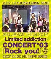 2nd JAPAN TOUR 2012~Limited addiction~ CONCERT*03『Rock you!』@2012.5.20 日比谷野外音楽堂 (初回生産限定) (Blu-ray Disc+DVD)