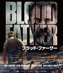 【Amazon.co.jp限定】ブラッド・ファーザー(非売品プレス付) [Blu-ray]