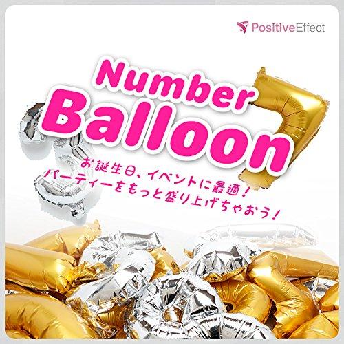 【ポジティブエフェクト】ナンバーバルーン NUMBER BALLOON 数字 風船 35cm お誕生日 お祝い 飾り付け バースデイ パーティー フィルム風船 周年 (3, ゴールド)