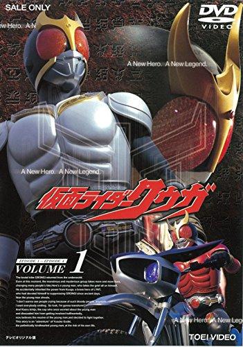 仮面ライダークウガ Vol.1  DVD