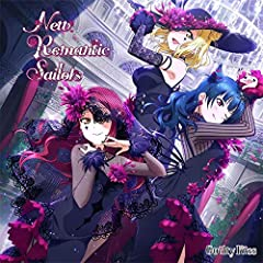 Guilty Kiss「New Romantic Sailors」のジャケット画像