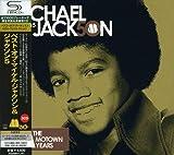 ベスト・オブ・マイケル・ジャクソン&ジャクソン5