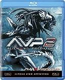 AVP2 エイリアンズVS.プレデター [Blu-ray]