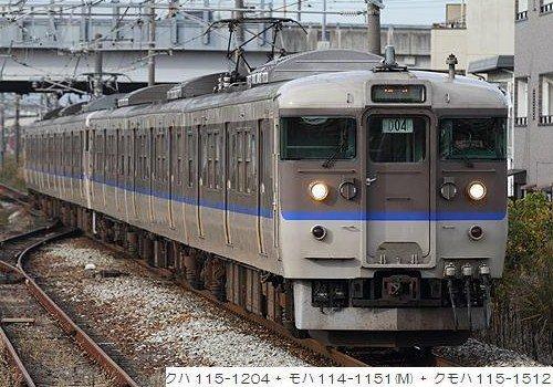 【カトー】(10-931)ラウンドハウス115系1000番台...