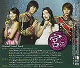 宮~Love in Palace オリジナル・サウンドトラック(DVD付) 画像