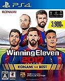 ウイニングイレブン 2017 [KONAMI THE BEST] [PS4]