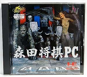 森田 将棋PC 【PCエンジン】
