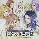 ドラマCD 七恋天使黙示録-Martyr-/ドラマ