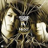 PSYCHIC LOVER IV-BEST-