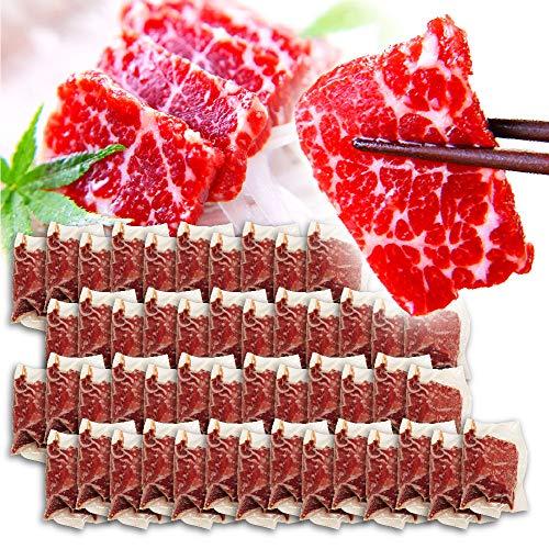 馬刺し 霜降り 中トロ 熊本産 ブロック肉 50 人前 小分け 2,500g 50g×50 パック