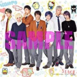 【Amazon.co.jp限定】ミラクル☆ステージ『サンリオ男子』主題歌「√Shining!!!!!」(デカジャケット付き) 画像