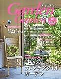 ガーデン & ガーデン 2014年 03月号 [雑誌] 画像