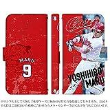 Disney Mobile DM-01J 手帳型 ケース [デザイン:9.maru(photo)] 広島東洋カープ 選手 dm01j スマホ 手帳 カバー 背番号9 丸佳浩選手