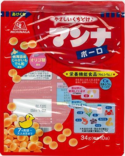 森永製菓 マンナボーロ 34g×5袋