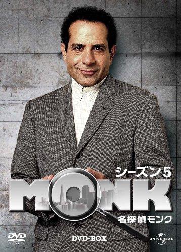 DVD                名探偵MONK シーズン 5 DVD-BOX