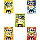 熊本 ご当地グルメ 元祖 太平燕 (たいぴーえん) 5種類25食セット (くまモン マグカップサイズ イケダ食品)