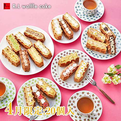 エール・エル ワッフルケーキ </br>冷凍タイプ 20個入り 詰め合わせ