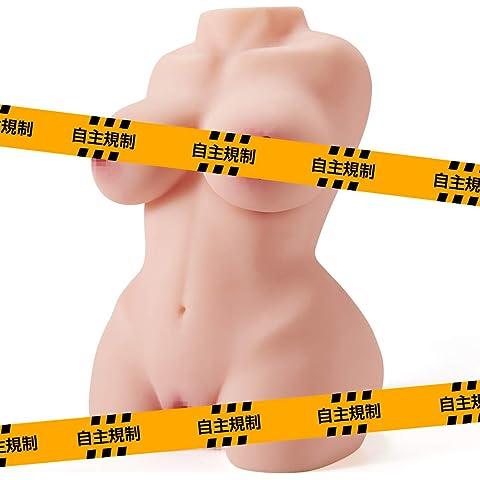 オナホール 非貫通 リアル 保健室のゆみ先生 5.5KG 1:1等身大 巨乳 膣 お尻 ぐちょ濡れ 柔らかい人工膣 大型 腰振名器 男性マスターベーション 大人のおもちゃ