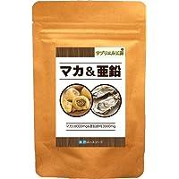 [Amazon限定ブランド] 神戸ロハスフード 濃い有機マカ&亜鉛 栄養機能食品 60粒30日分(60粒マカ18000m…