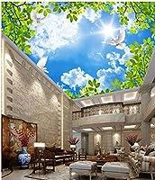 Wapel 3 次元の壁紙、自然の明るいブルースカイルーム壁画 3 d 壁紙天井リビングのハトの緑豊かなブドウ畑の天井の壁紙 絹の布 250x175CM