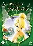 ティンカー・ベル[DVD]