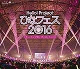 Hello! Project ひなフェス 2016 <モーニング娘。'16 プレミアム > [Blu-ray]