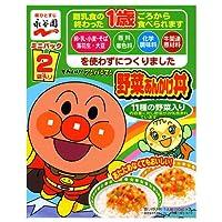 永谷園 アンパンマンミニパック 野菜あんかけ丼 100g(50g×2袋入) 【5個セット】