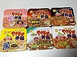 東洋水産マルちゃんやきそば弁当アソート(5種類の組み合わせ)12個入り