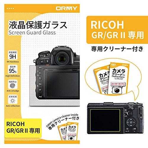 0.3mm強化ガラス ORMY 液晶保護ガラス 液晶保護フィルム RICOH GR II/GR用超薄/高鮮明/硬度9H/ラウンドエッジ加工