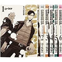 GANGSTA. コミック 1-7巻セット (BUNCH COMICS)