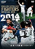 2014 OFFICIAL DVD HOKKAIDO NIPPON-HAM FIGH...[DVD]