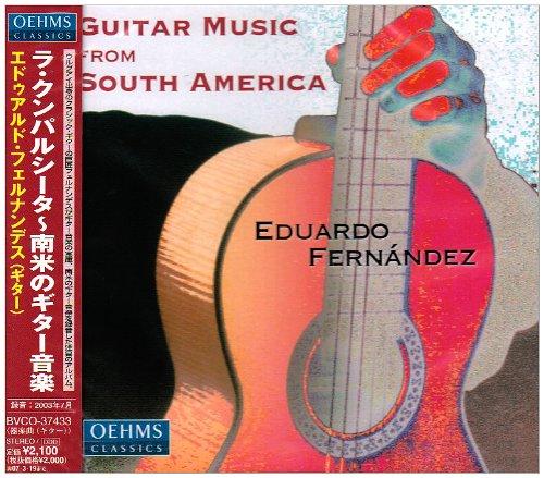 ラ・クンパルシータ~南米のギター音楽