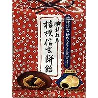 ノーベル 桔梗 信玄餅飴 80g 5袋セット 信玄餅のきなこ&黒蜜使用