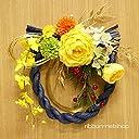 正月飾り わらルックリース(紺)シルクフラワー(造花)お正月リース FL-NY-421