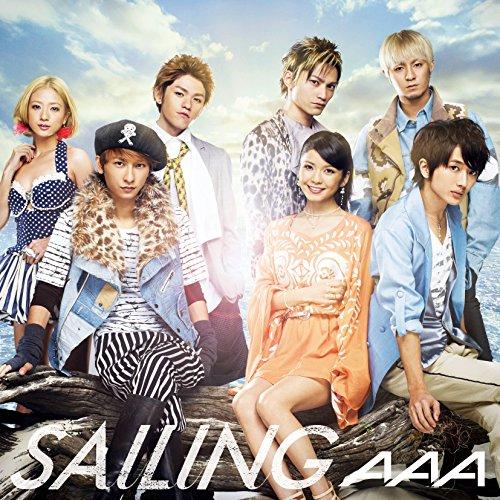 【SAILING/AAA】歌詞を徹底解釈!MVのメイキングが収録されたジャケットタイプもチェック♪の画像