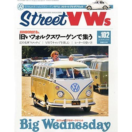 STREET VWS (ストリートフォルクスワーゲンズ) 2015年 02月号 [雑誌]