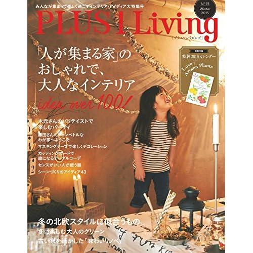 PLUS1 Living No.93
